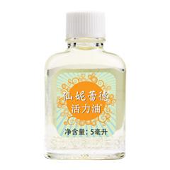 爱莲护肤乳液_仙妮蕾德官网|欣乐饮料|维体福|陈博士青春霜